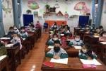 CV 322 - Thực hiện công tác phòng, chống dịch bệnh Covid - 19 trong trường học và các tài liệu tuyên truyền